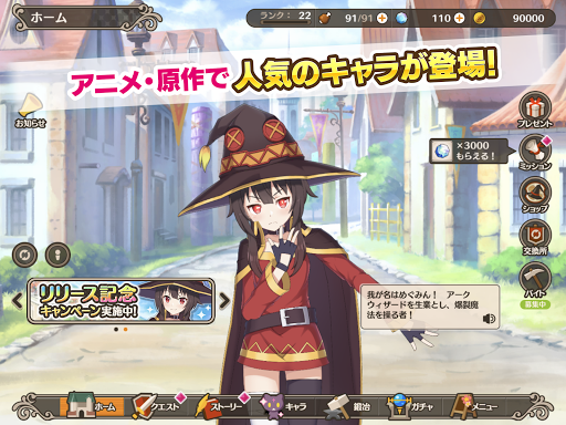 u3053u306eu7d20u6674u3089u3057u3044u4e16u754cu306bu795du798fu3092uff01u30d5u30a1u30f3u30bfu30b9u30c6u30a3u30c3u30afu30c7u30a4u30bauff08u3053u306eu30d5u30a1u30f3uff09 apkmr screenshots 9