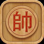 Dr. Xiangqi Icon