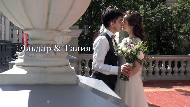 Айдар Галимуллин в Казани