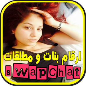 swapchat for PC