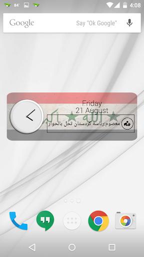 Iraq Clock RSS Widget