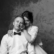 Wedding photographer Oleg Larchenko (larik908). Photo of 10.05.2018