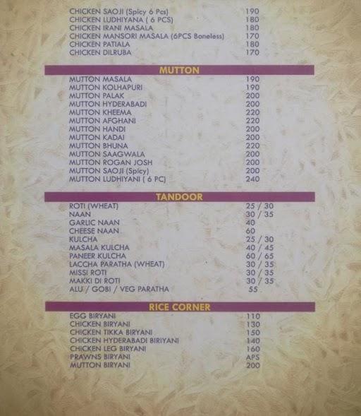 Sai's menu 7