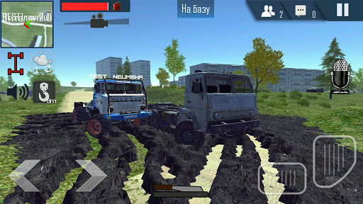 Offroad Simulator Online: 8x8 & 4x4 off road rally  screenshots 10