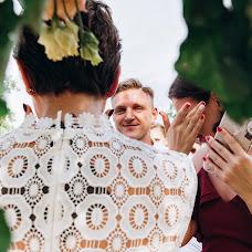 Fotógrafo de casamento Maksim Shumey (mshumey). Foto de 19.11.2018