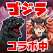 異世界ダンジョン - 萌え衣装コレクション
