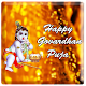 Download Govardhan Puja Status for Whatsapp For PC Windows and Mac