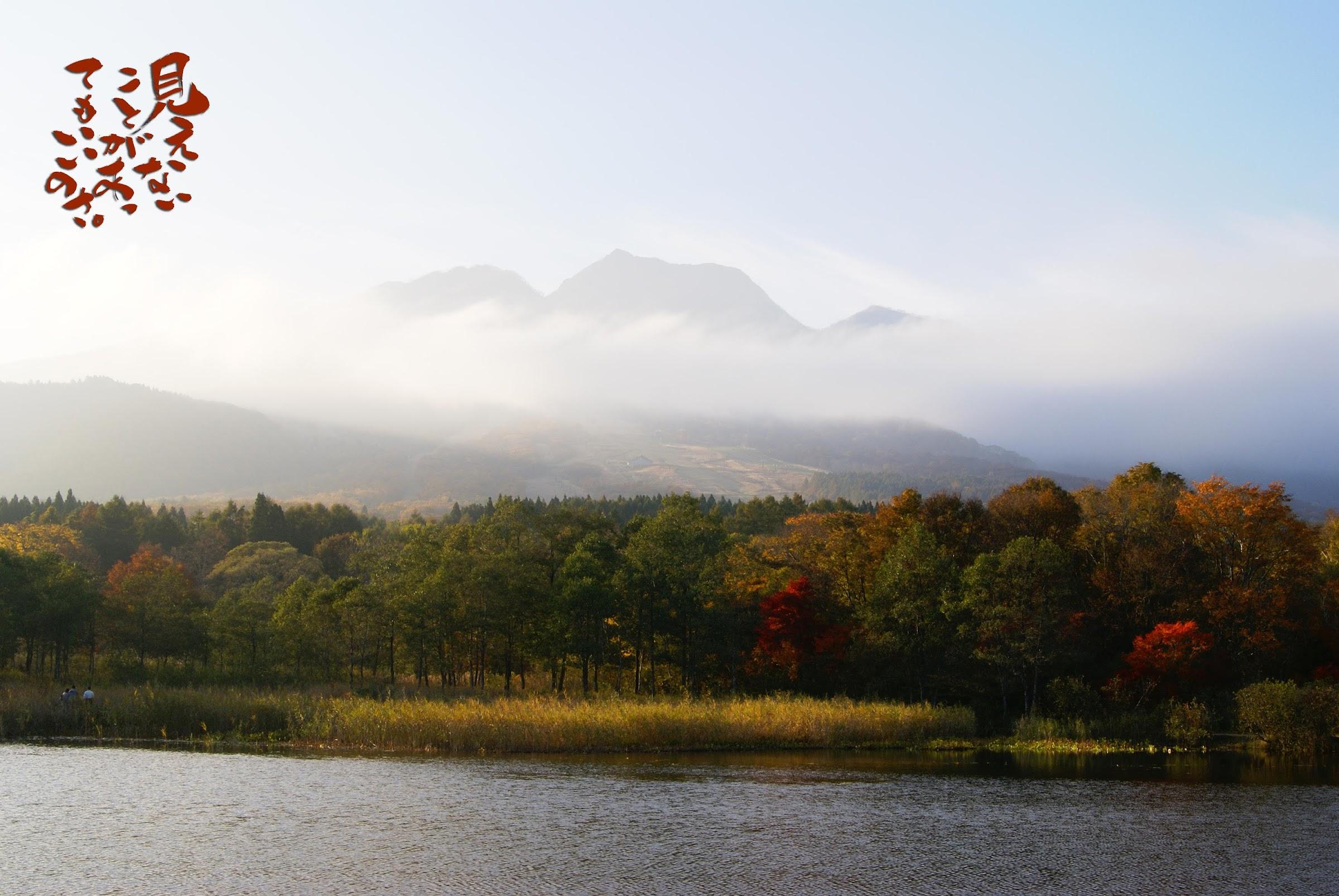 妙高03 いもり池から見た妙高山