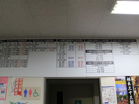 産交バス 人吉 人吉産交待合室_03