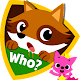 Pinkfong Who Am I? (app)