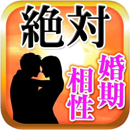 zadarmo horoskop dohazování pre manželstvo