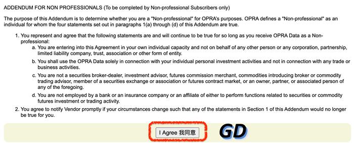 第一證券Firstrade開戶教學:登入第2步