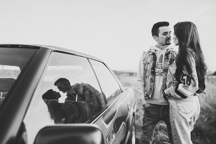 Wedding photographer Kseniya Ogneva (ognevafoto). Photo of 07.04.2019
