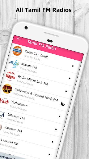 FM Radio India All Stations 7.2 screenshots 2
