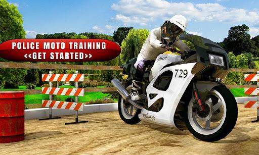 警察モトトレーニング