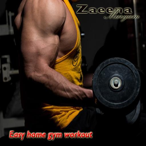 Übungsroutine zum Abnehmen im Fitnessstudio Männer mit