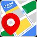 オフライン地図、GPS、道順