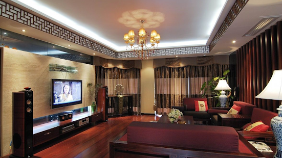 Home Ceiling Design Ideas Free - náhled