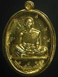 เหรียญย้อนยุค เนื้อทองคำ รุ่นสร้าบารมี ปี19 พิมพ์กรรมการไม่ตัดปลีกหลังแบบ ปี 2554 สวยแชมป์