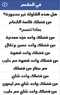 Download mbox.turkish.arabic for Windows Phone apk screenshot 4
