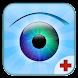 Eye Trainer & Eye Exercises for Better Eye Care image