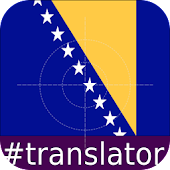 Bosnian English Translator