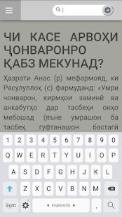 Фариштаи Марг - náhled