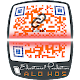 QRcode Reader & Generator Android apk