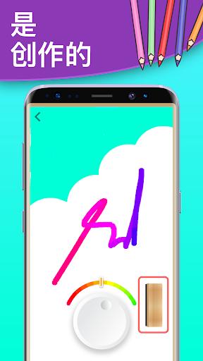 Antistress - 播放 抑郁症 自由, 放松 & 减压游戏 screenshot 7