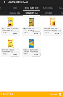 Download Shukh Bristi For PC Windows and Mac apk screenshot 6