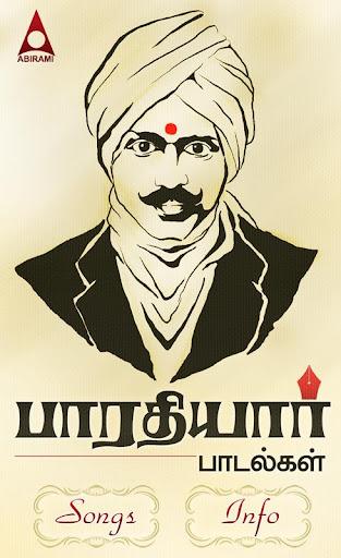 Bharathiyar Tamil Padalgal 02