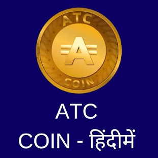 ATC Coin Rate - náhled