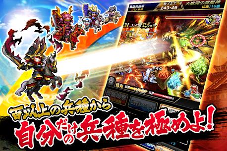 【サムキン】戦乱のサムライキングダム:本格合戦・戦国ゲーム! 5