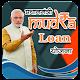 Mudra Loan Yojana Guide Download for PC Windows 10/8/7