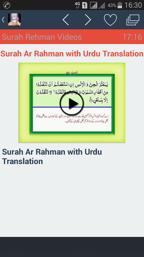 Surah Rehman With Urdu Translation Mp3 Free Download Video