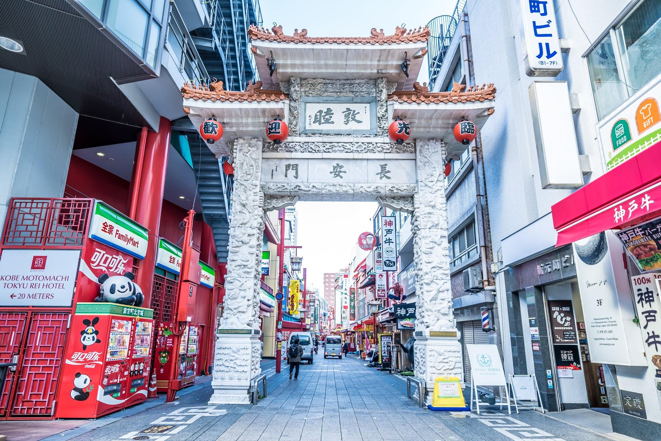 Kobe Nankinmachi Chinatown1