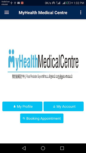 MyHealth Medical Centre screenshot 3