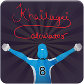 Khai Lagai Calculator