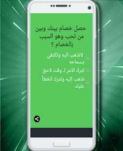 سوبر كرسي الاعتراف 2018 ? - náhled