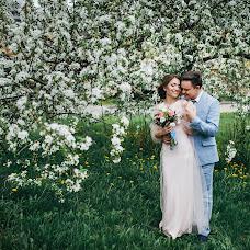 Wedding photographer Yuliya Pandina (Pandina). Photo of 11.05.2018