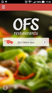 OFS- screenshot thumbnail