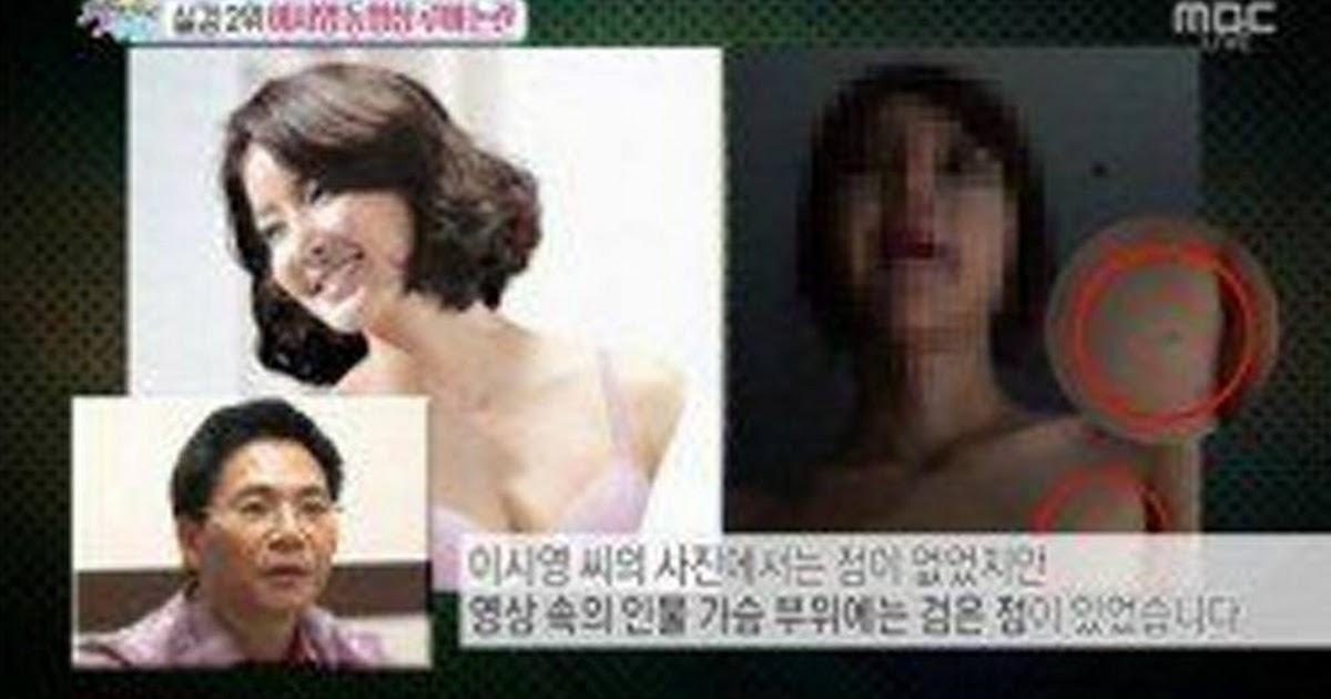 Korean actress sex tape leaked? - Koreaboo