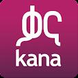 Kana Amharic film, ቃና ፊልም Ethiopia