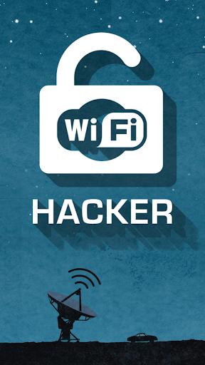 無線網絡密碼黑客