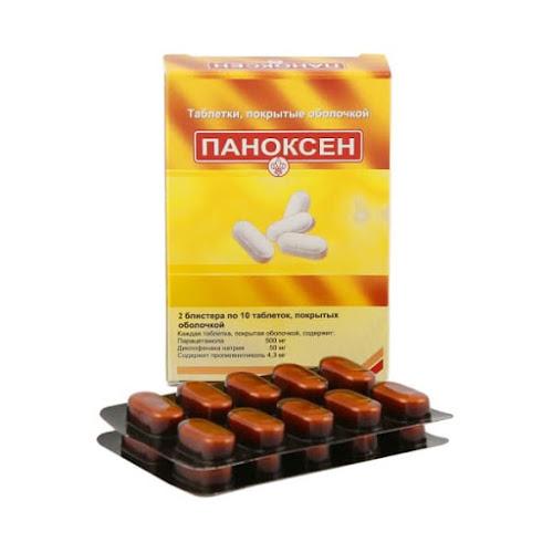 Паноксен таб.п/о плен. №20