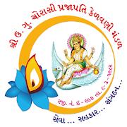 84 Prajapati Samaj