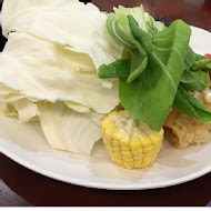 錢城涮涮鍋