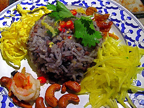 Photo: salted black olive fried rice and accompaniments