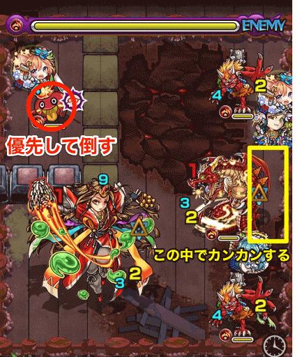 怨炎!黄泉の主宰神・零-2