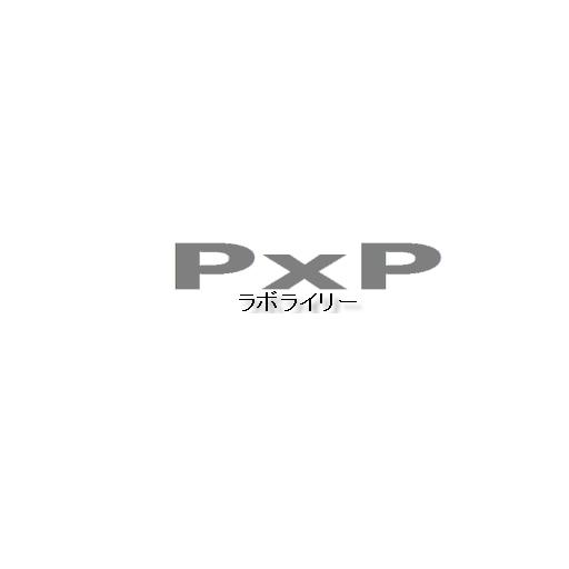 pxp 遊戲 App LOGO-硬是要APP